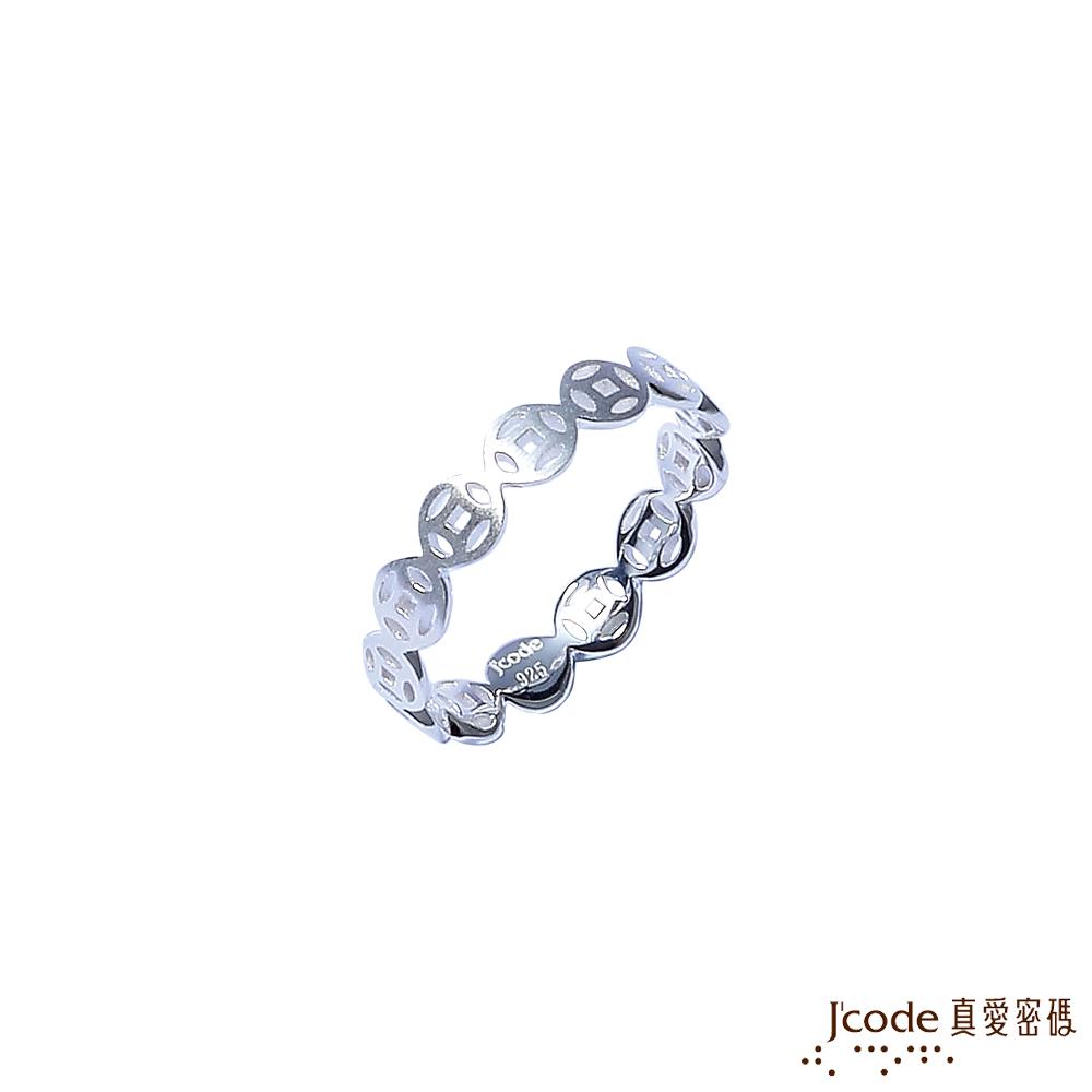 J'code真愛密碼 連環賺純銀女戒指