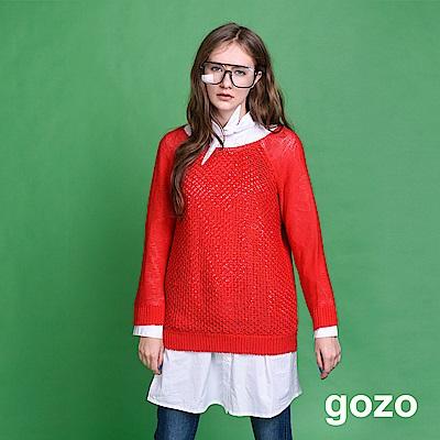 gozo 粗針網狀針織造型上衣(二色)