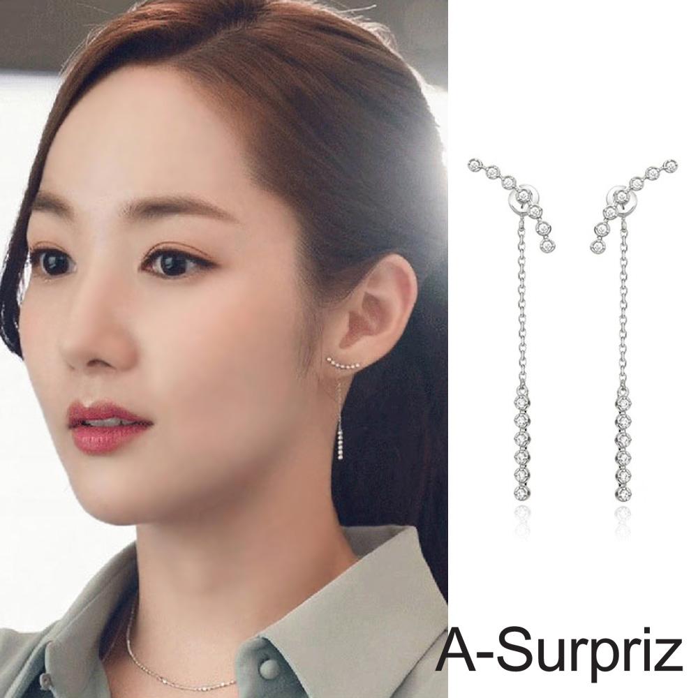 A-Surpriz 韓劇金秘書純925銀微笑鋯石耳環(銀)