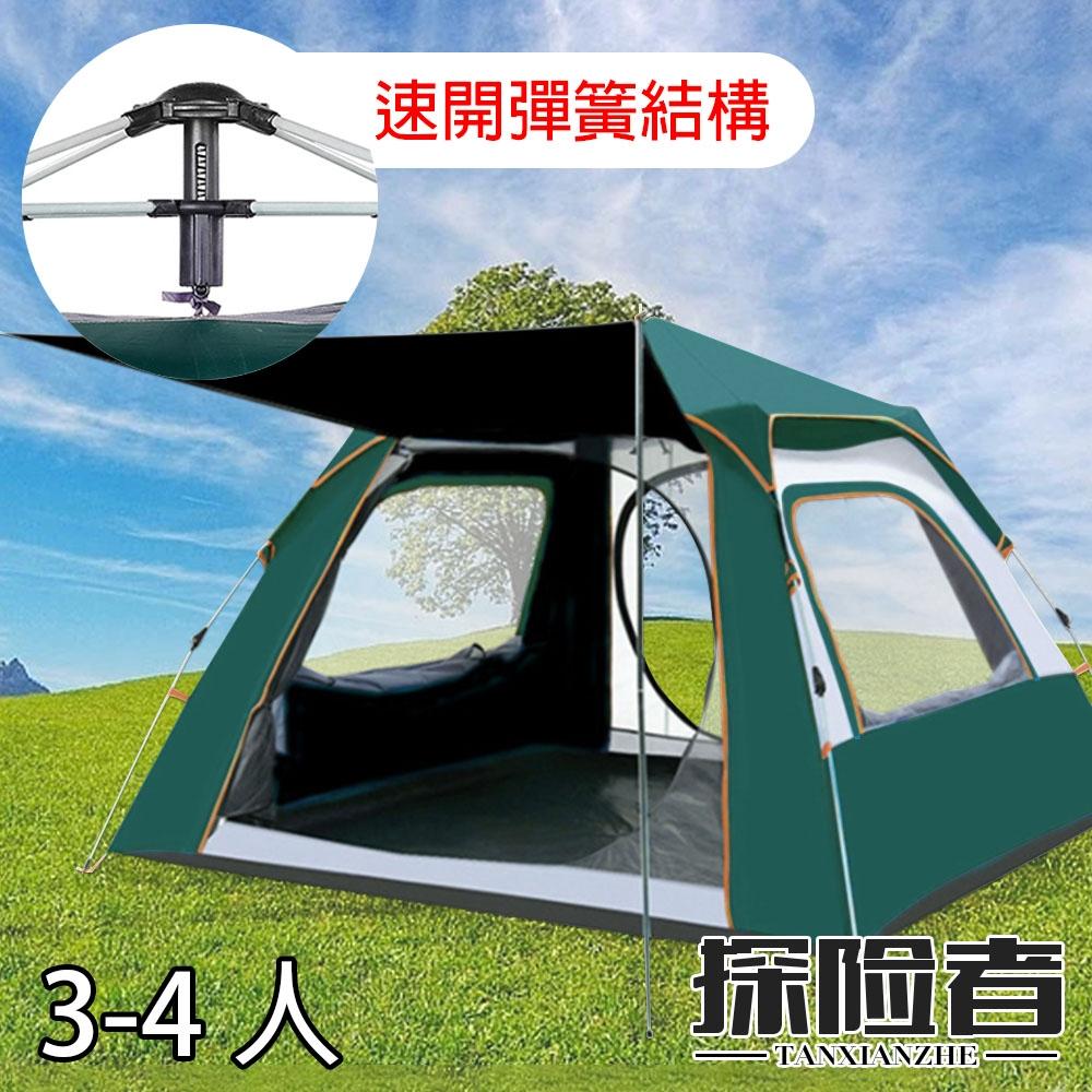 探險者 全自動黑膠防曬露營液壓秒開野餐帳篷 天幕3-4人