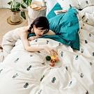 La Lune MIT精梳棉200織紗加大床包枕套3件組 幸福小盆栽