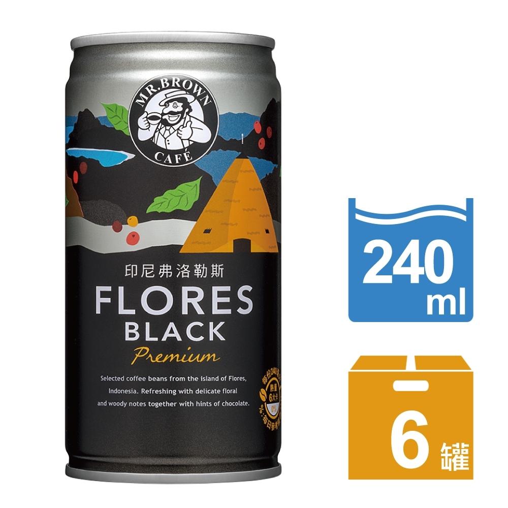 伯朗精品咖啡 弗洛勒斯(240mlx6罐)