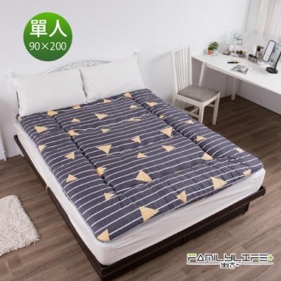 【FL生活+】日式加厚8cm單人床墊(90*200cm)-夢幻三角(FL-228-6)