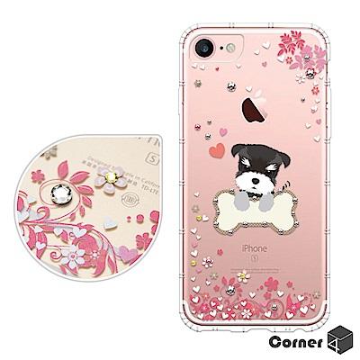 Corner4 iPhone8/7/6s/6 4.7吋奧地利彩鑽防摔手機殼-俏皮...