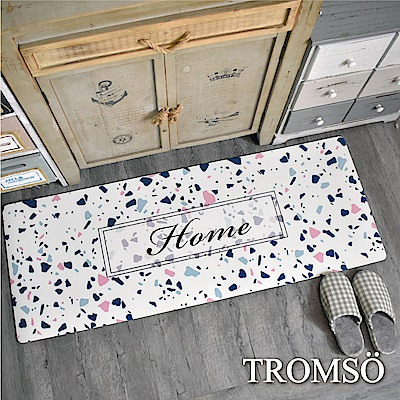 TROMSO 廚房防油皮革地墊-K315亮白繽紛