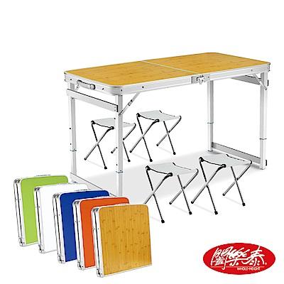 闔樂泰 好收納萬用箱型桌(摺疊桌/露營桌/戶外桌椅)-一桌四椅組(木紋)
