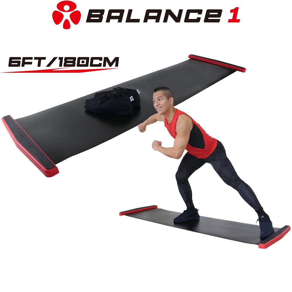 BALANCE 1 橫向核心肌群訓練滑步器 豪華版180cm 黑色