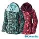 Columbia 哥倫比亞 童款- Omni TECH 防水鋁點保暖兩件式外套