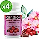 【Candice】康迪斯天然蔓越莓+益生菌膠囊 (60顆*4瓶) product thumbnail 1