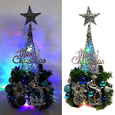 摩達客 40CM銀藍色系聖誕裝飾四角樹塔+LED20燈插電式燈串(彩光雙閃)
