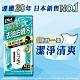 GATSBY 潔面濕紙巾(玻尿酸)42張/包 product thumbnail 2