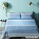 YVONNE COLLECTION 條紋雙人三件式被套+枕套組-灰/灰藍
