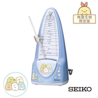 SEIKO角落生物限定版機械節拍器