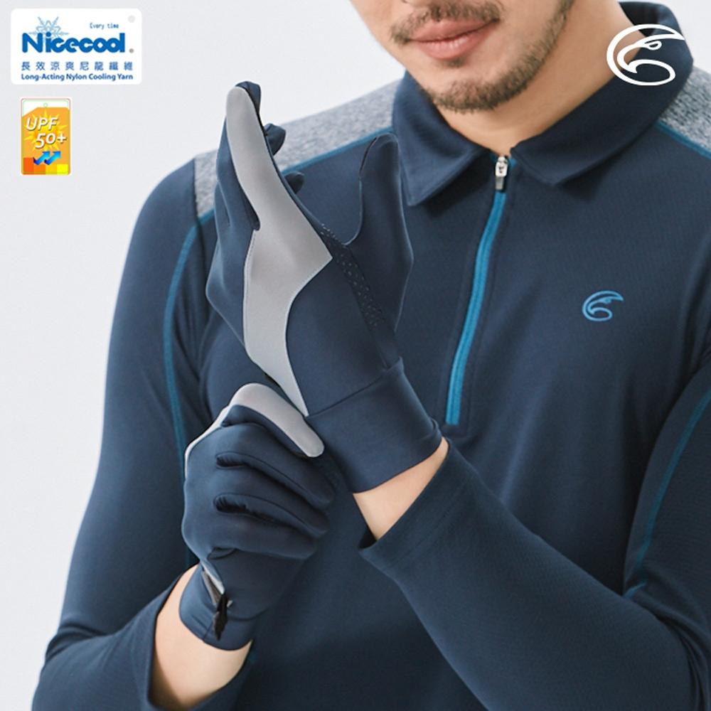 ADISI NICE COOL 吸濕涼爽透氣抗UV可觸控手套 AS21007【深藍】(UPF50+、涼感、防曬手套)