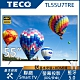 [館長推薦]TECO東元 55吋 4K Smart連網 無邊框液晶顯示器 TL55U7TRE(無附視訊盒) product thumbnail 1