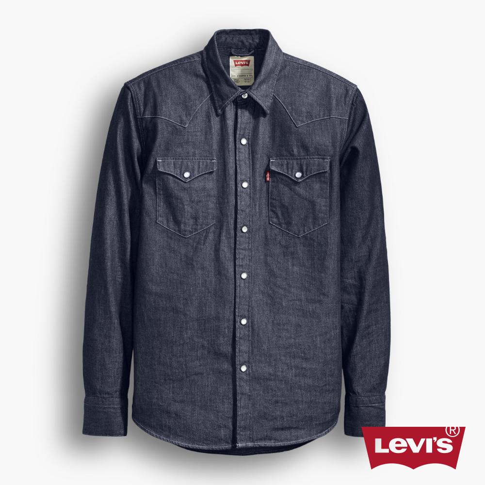 Levis 牛仔襯衫 男裝 V形雙口袋 原色丹寧 White Oak布廠