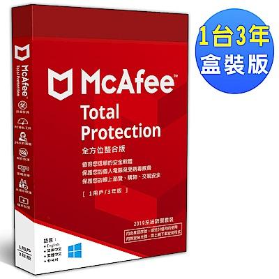 McAfee Total Protection 2019全方位整合1台3年 中文盒裝版