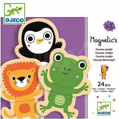 【任選】法國《DJECO-智荷》磁鐵拼圖-淘氣動物(24片)