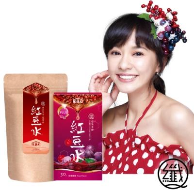 纖Q紅豆水+莓果多酚紅豆水