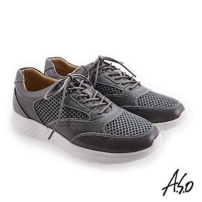 A.S.O 活力雙核心 網布皮革拼接休閒鞋 灰