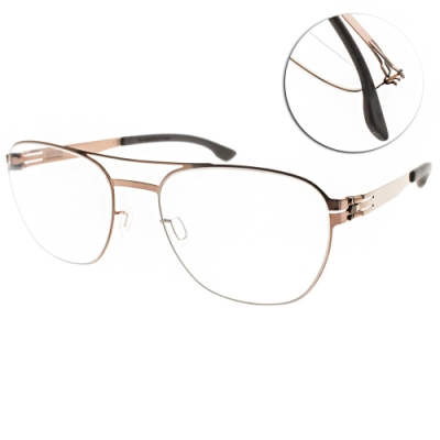 ic!berlin眼鏡  德國薄鋼質感雙槓款/棕金# MITTE SHINY COPPER