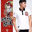 地藏小王 BLUE WAY 達摩地藏繡花短POLO衫(白)