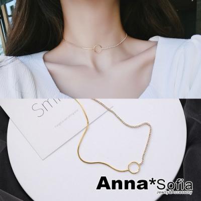 【3件5折】AnnaSofia 細空圈蛇鑽鍊不對稱 項鍊鎖骨鍊頸鍊CHOKER