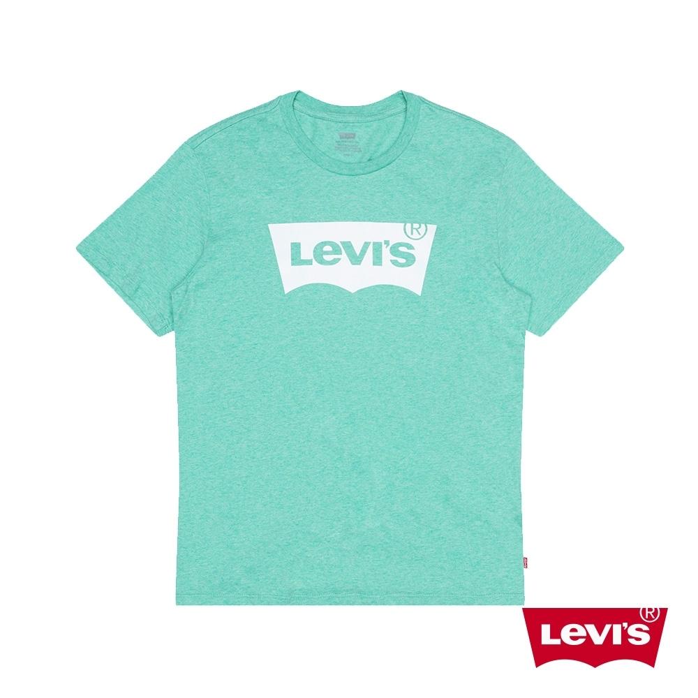 Levis 男款 短袖T恤 經典Logo 湖水綠