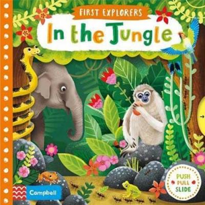 First Explorers:In The Jungle 小小探險家:叢林篇推拉硬頁書
