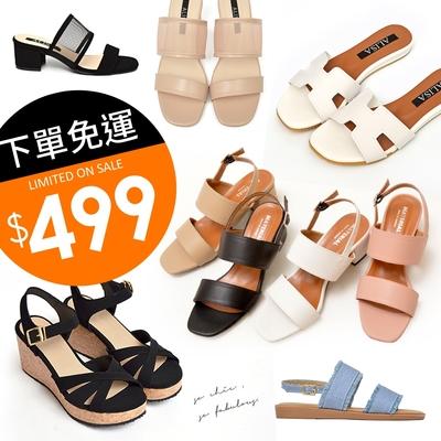 [時時樂限定] 山打努SANDARU 小資女孩夏日涼拖鞋任選499元