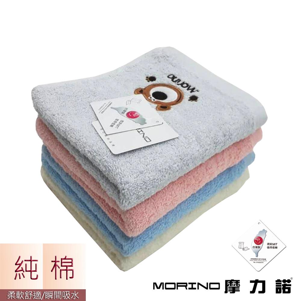 純棉素色動物刺繡毛巾(超值5條組) MORINO