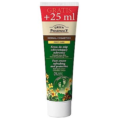 Green Pharmacy 草本肌曜 橡樹&沙棘滋養修護足部霜 100ml