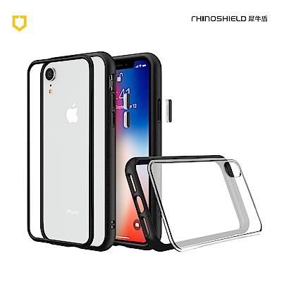 [結帳加購]犀牛盾 iPhone XR Mod NX邊框背蓋二用手機殼