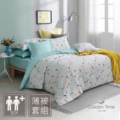 GOLDEN-TIME-薄荷舞台-200織紗精梳棉薄被套床包組(加大)