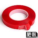 日本嚴選 透明雙面無痕強力膠條(一般款4入)