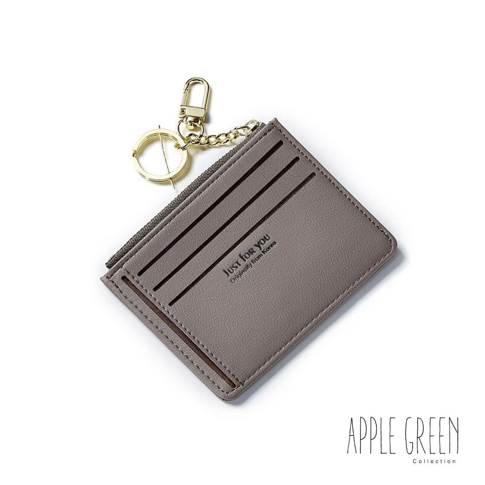 Apple Green 簡約皮革6票卡收納/零錢包(灰)