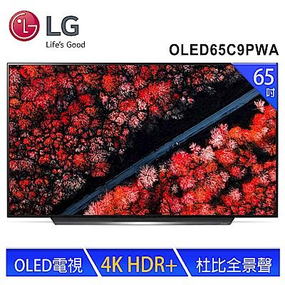 【預購商品】LG樂金 65型OLED 4K物聯網電視  OLED65C9PWA