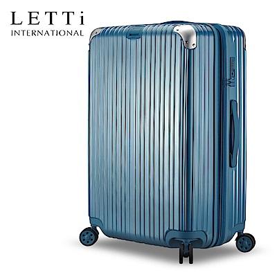 LETTi 愛戀左岸 20吋PC可加大旅行箱(鏡面_冰晶藍)