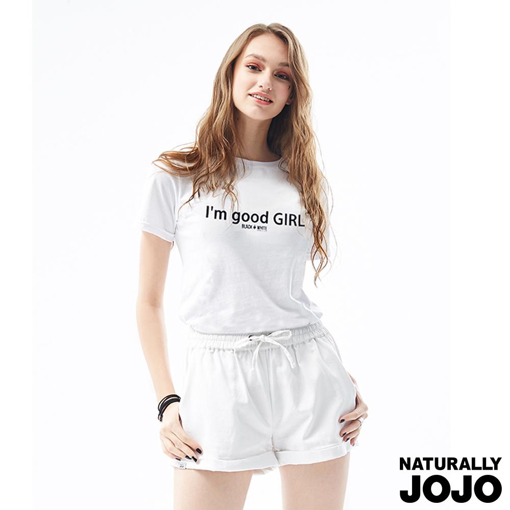 【NATURALLY JOJO】B&W Voice T-shirt-好女孩(白)