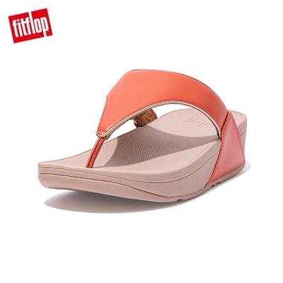 【FitFlop】LULU POP BINDING TOE-POST SANDALS 全皮革經典夾腳涼鞋-女(珊瑚粉)