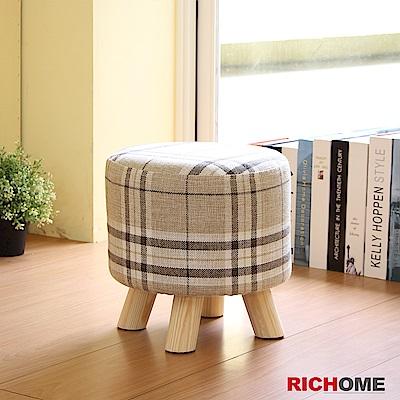 RICHOME 日式可拆洗布面圓凳-3色