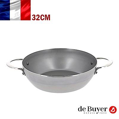 de Buyer畢耶 原礦蜂蠟系列-雙耳深煎炒鍋32cm