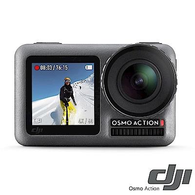 【贈Sandisk 記憶卡】DJI Osmo Action 防水運動相機 / 4K HDR 雙螢幕-公司貨