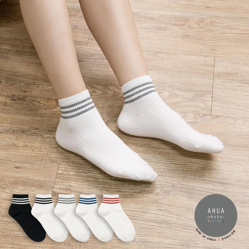阿華有事嗎  韓國襪子 學生三條紋中短襪  韓妞必備 正韓百搭純棉襪