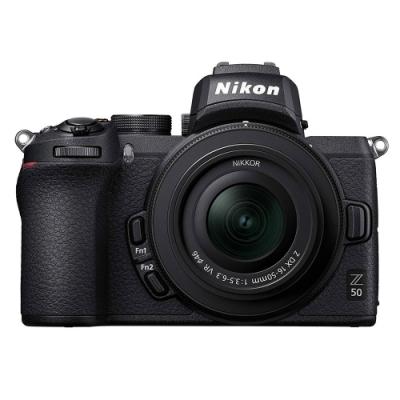 Nikon Z50 16-50mm f/3.5-5.6 VR (國祥公司貨)