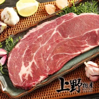 【上野物產】紐西蘭草飼PS頂級嚴選霜降牛排 x5片(300g土10%/片)