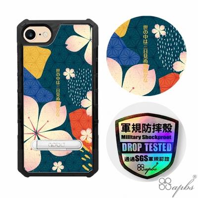 apbs iPhone SE第2代 2020版 / 8 / 7 4.7吋專利軍規防摔立架手機殼-墨綠櫻花俳句