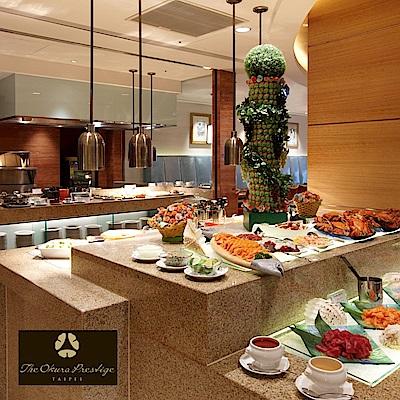 台北大倉久和大飯店 歐風館自助午或晚餐吃到飽1張