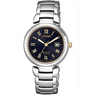 CITIZEN 星辰LADYS限量光動能鈦金屬羅馬藍腕錶29mmEW2509-83L