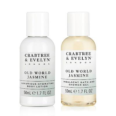 Crabtree & Evelyn 瑰珀翠 遠古世紀茉莉保濕乳液 50ml+泡沫浴精 50ml(即期品)